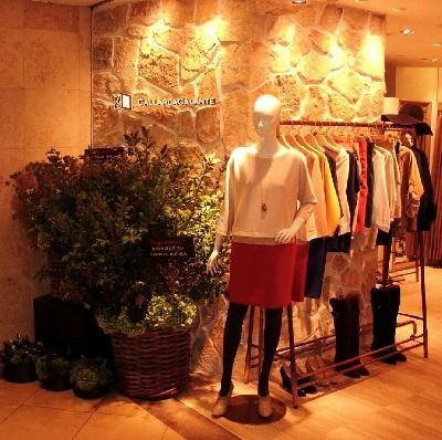 新宿 お店 入口 2.jpg