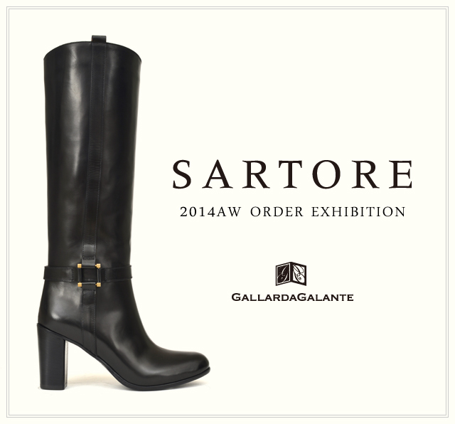 ≪ SARTORE ≫ ORDER EXHIBITION