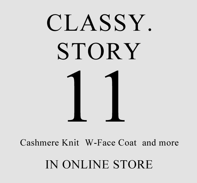 STORY&CLASSY.11月号掲載アイテムのご紹介