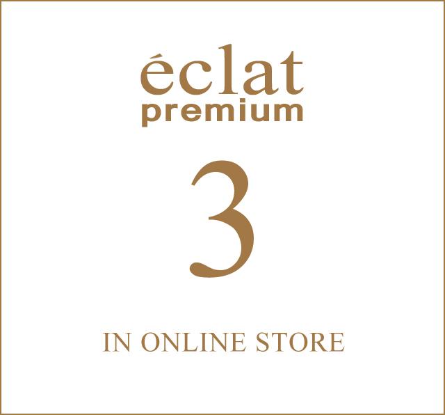 eclat premium 3月号掲載アイテムのご紹介
