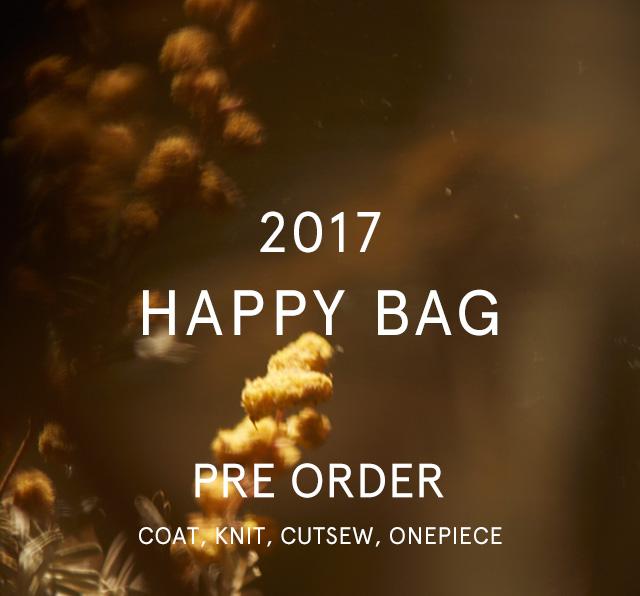 2017 HAPPY BAG ‐RESERVATION START‐