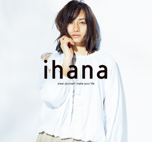 ihana IN STORE NOW!