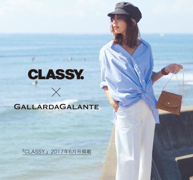 CLASSY.×GALLARDAGALANTE