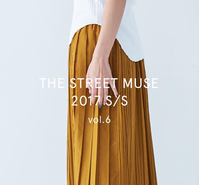 STREET MUSE vol.6