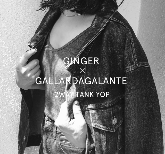 GINGER×GALLARDGALANATE 2WAY TANK TOP