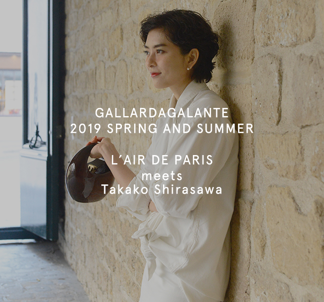 l'air de Paris meets Takako Shirasawa Chapter 02