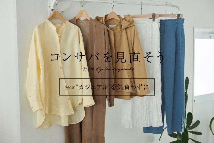 ol2_710-473_jp
